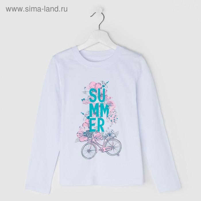 Джемпер для девочки, рост 140 см (72), цвет белый_160089