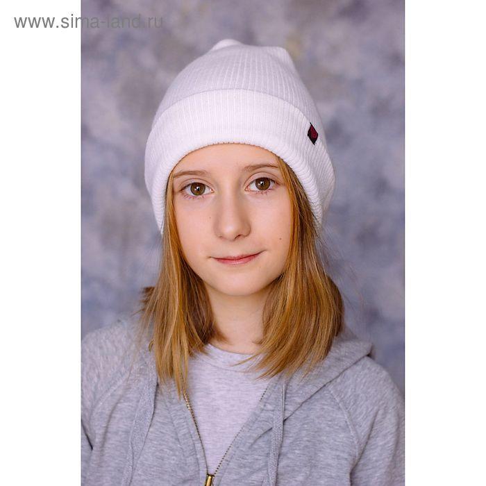 """Шапка для девушек """"ЕВА"""" демисезонная, размер 54-56, цвет белый 160860"""