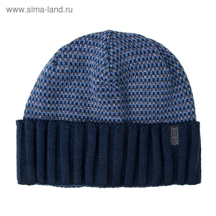 """Шапка мужская """"ФРЕНД"""" демисезонная, размер 58, цвет тем-синий, джинс 140763"""