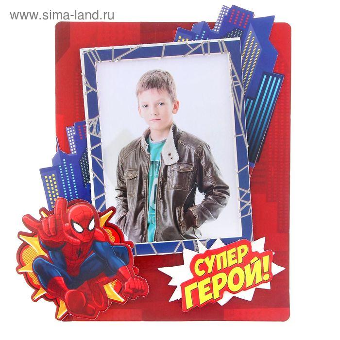 """Фоторамка для декорирования """"Ты герой"""" Человек Паук, в наборе 2 шт + декор"""