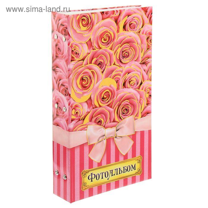 """Фотоальбом на 300 фото 10х15 см """"Розовые розы"""" с эффектом"""