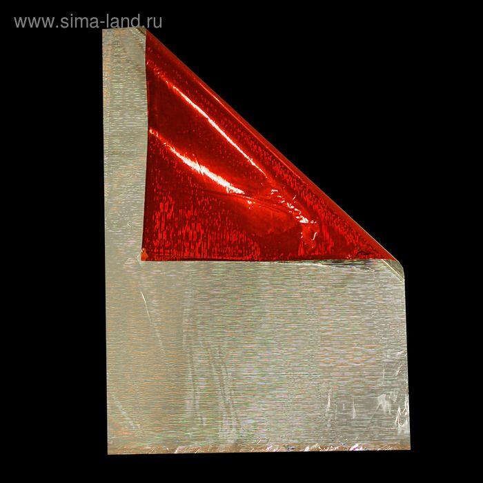 Пакет подарочный голографический красный, 50х35 см, 30 мкм