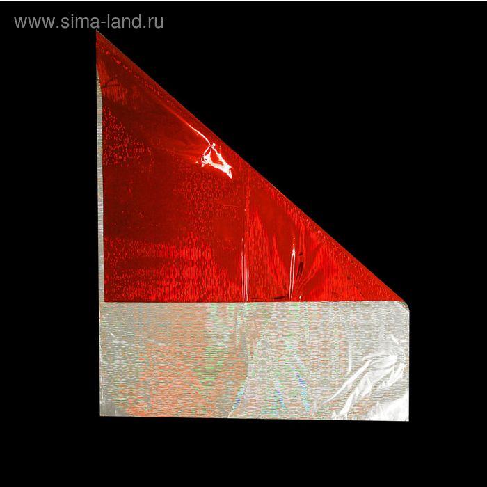 Пакет подарочный голографический красный, 70х50 см, 30 мкм
