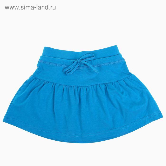 Юбка для девочки, рост 116 см (6 лет), цвет бирюза Л209_Д