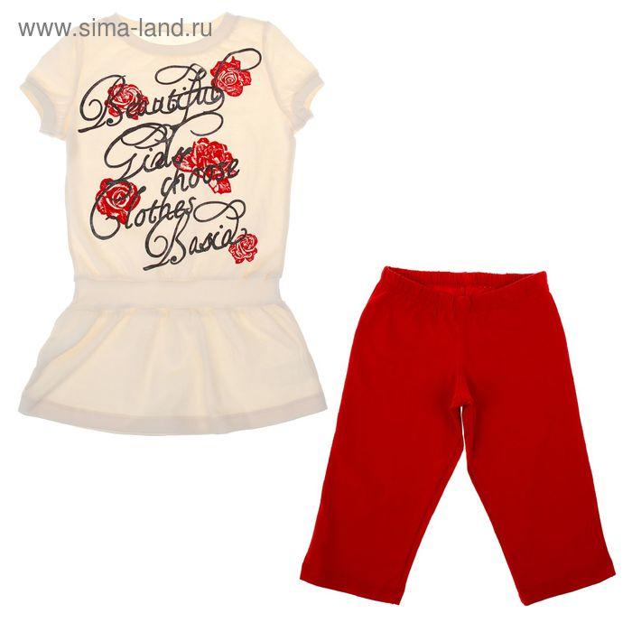 Комплект для девочки (туника+бриджи), рост 146 см (11 лет), цвет красный/экрю Л475_Д
