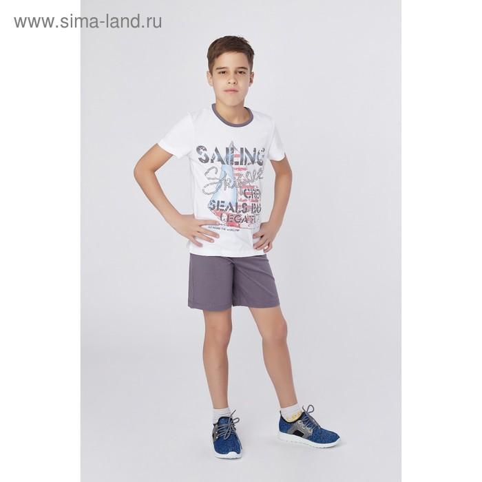 Комплект для мальчика (футболка+шорты), рост 152 см (12 лет), цвет тёмно-серый/белый Н463