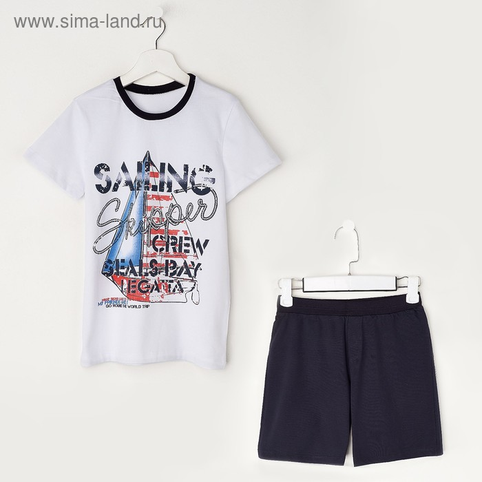 Комплект для мальчика (футболка+шорты), рост 134 см (9 лет), цвет тёмно-синий/белый Н463