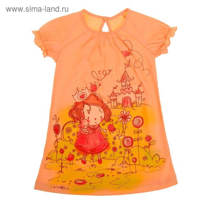 Платье с коротким рукавом для девочки, рост 86 см (18 мес), цвет персик Л194