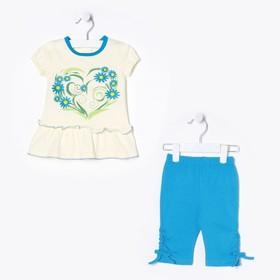 Комплект для девочки (блузка+бриджи), рост 80 см (12 мес), цвет бирюза/экрю Л199_М