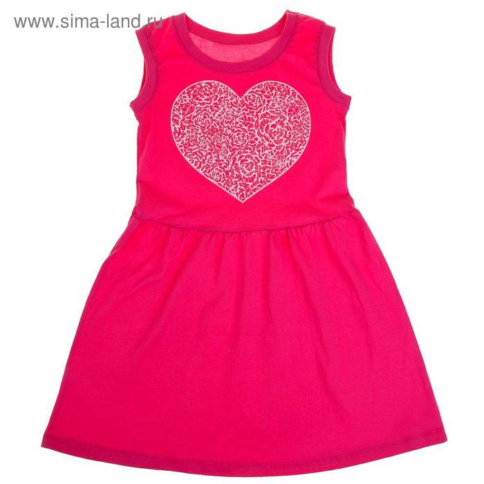 Платье с коротким рукавом для девочки, рост 140 см (10 лет), цвет розовый Л468