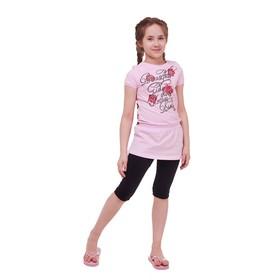 Комплект для девочки (туника+бриджи), рост 146 см (11 лет), цвет тёмно-синий/светло-розовый Л475
