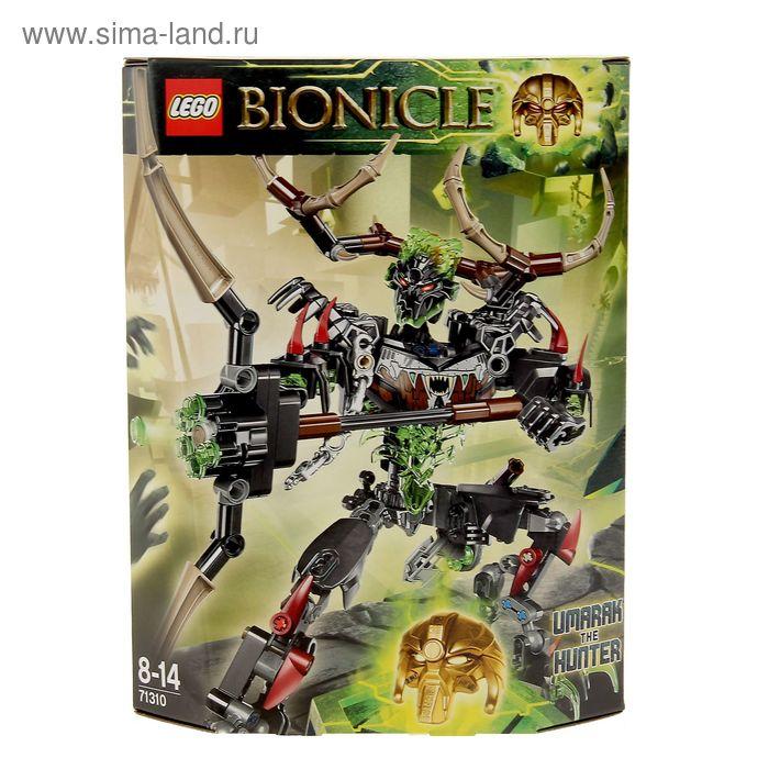 """Конструктор """"Биониклы. Охотник Умарак"""", 172 элемента"""
