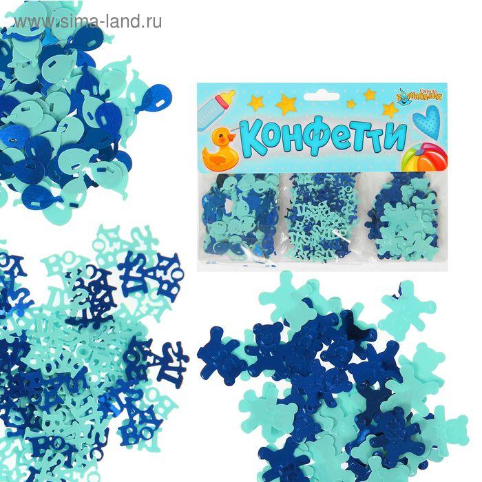 "Конфетти ""Праздник"" набор 3 пакета 21 грамм, цвет голубой"