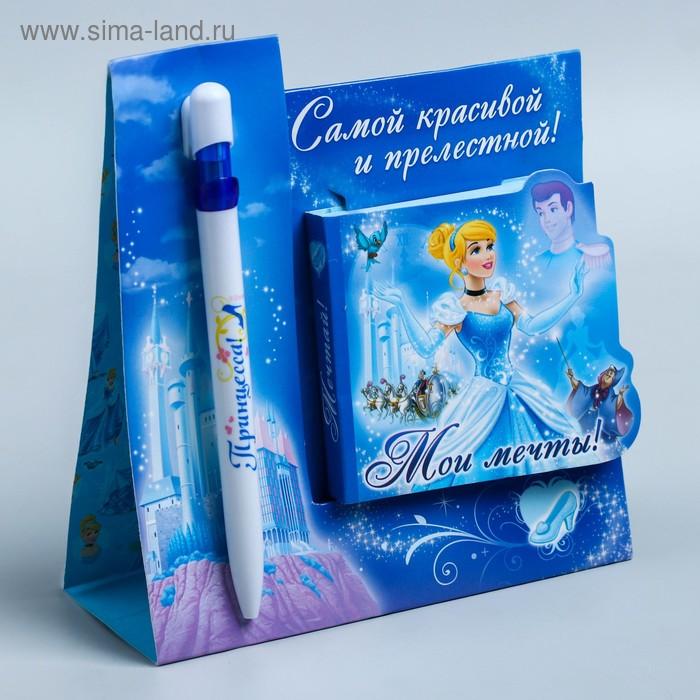 """Набор пластиковая ручка и блок с отрывными листами """"Самой красивой и прелестной"""", Принцессы: Золушка"""