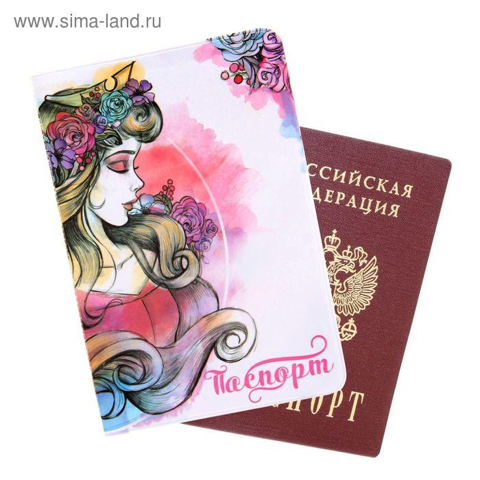 """Обложка для паспорта """"Аврора"""", Принцессы: Аврора"""