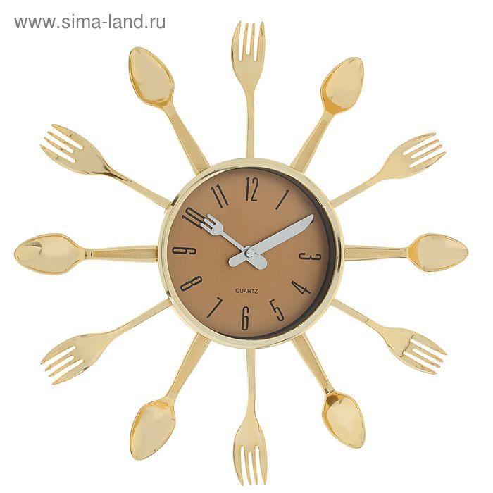 Часы настенные Столовые приборы, вилки/ложки золото, коричневый циферблат d=33см