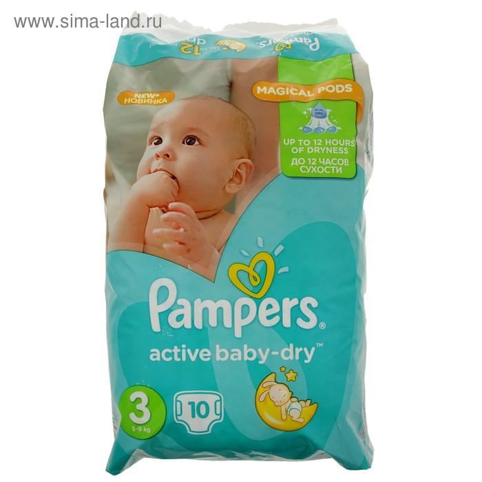 Подгузники «Pampers» Active Baby-Dry, Midi, 4-9 кг, 10 шт/уп