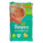 Подгузники «Pampers» Active Baby-dry, Maxi, 8-14 кг, 10 шт/уп