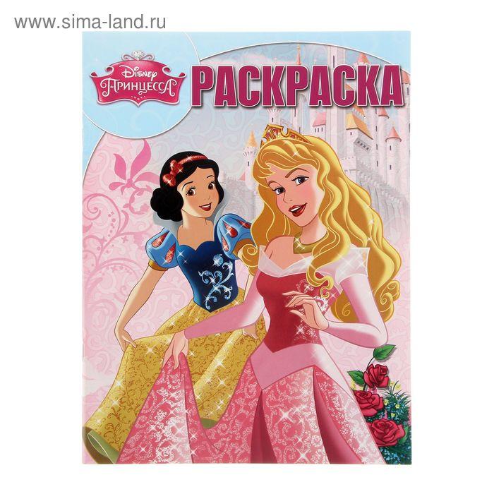 """Волшебная раскраска """"Принцессы"""" N 15071 Disney"""