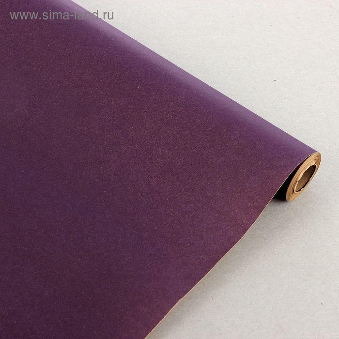 Бумага упаковочная крафт сливовый 0,7 x 10 м