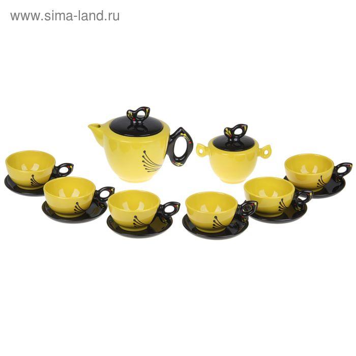 """Набор для чая """"Солнечный"""", 14 предметов"""