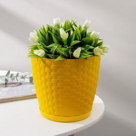 Горшок для цветов 3 л с поддоном 'Ротанг', цвет желтый Ош