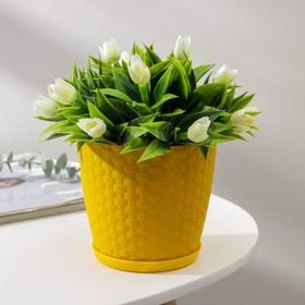 Горшок для цветов 1,2 л с поддоном 'Ротанг', цвет желтый Ош