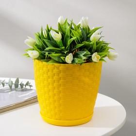 Горшок для цветов 2 л с поддоном 'Ротанг', цвет желтый Ош