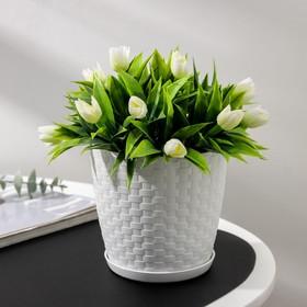 Горшок для цветов 1,2 л с поддоном 'Ротанг', цвет белый Ош