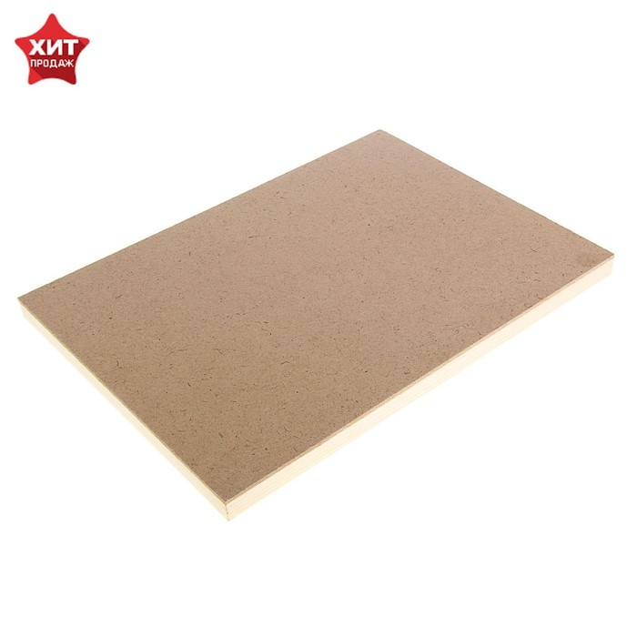 Планшет деревянный ДВП 30*40*2 см