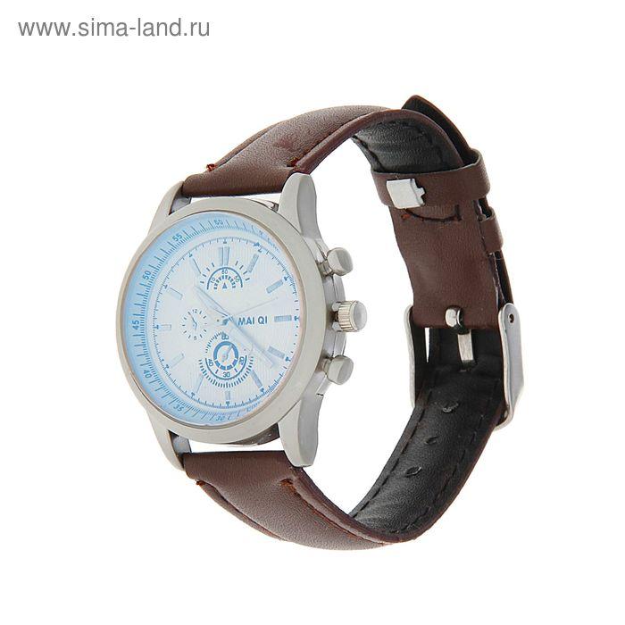 Часы наручные женские Mai Qi светлый циферблат, 3 кнопки ремешок