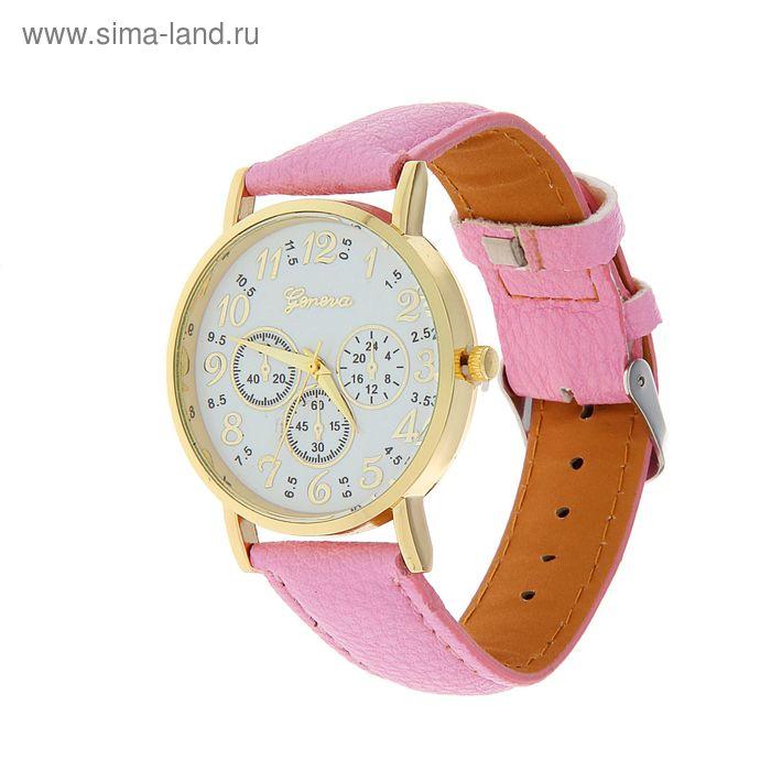 Часы наручные женские 3 циферблата ремешок розовы