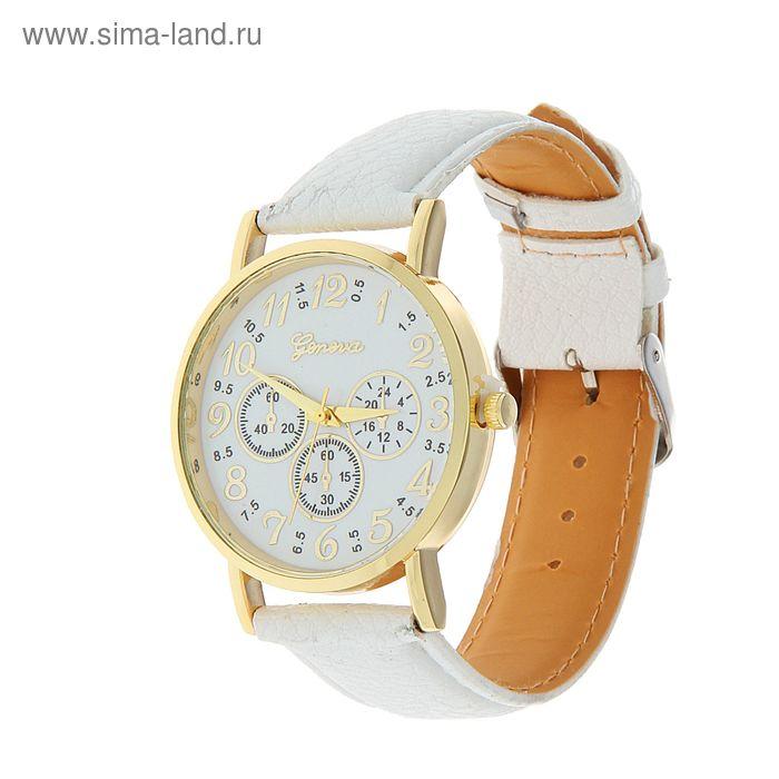 Часы наручные женские 3 циферблата ремешок белый