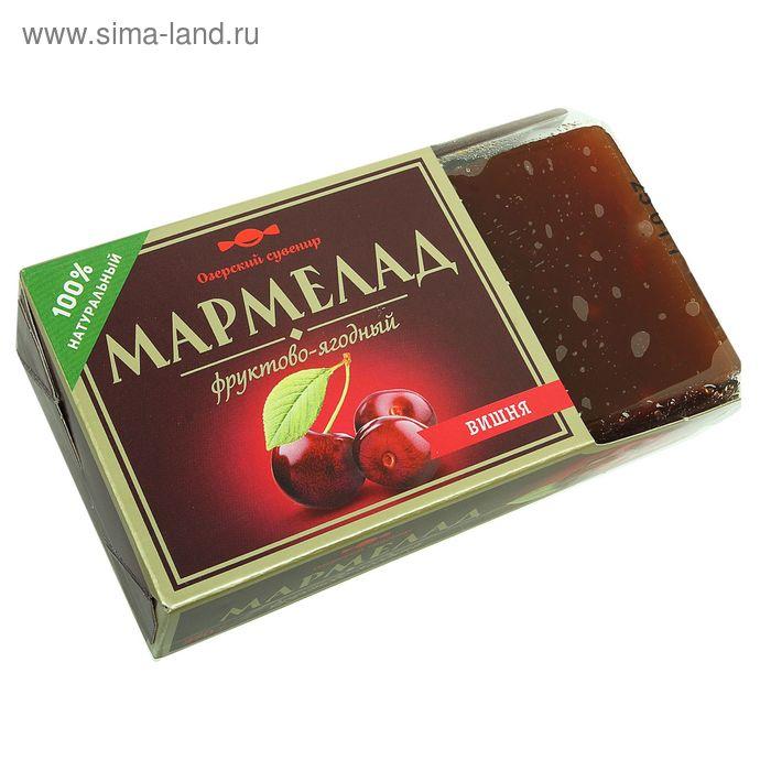 """Мармелад """"Озерский сувенир"""", фруктово-ягодный, вишня, 270 г"""