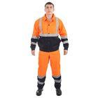 """Костюм """"Дорожник"""", размер 44-46, рост 170-176 см, цвет оранжево-синий"""