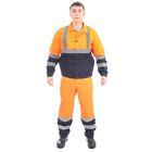 """Костюм """"Дорожник"""", размер 48-50, рост 182-188 см, цвет оранжево-синий"""