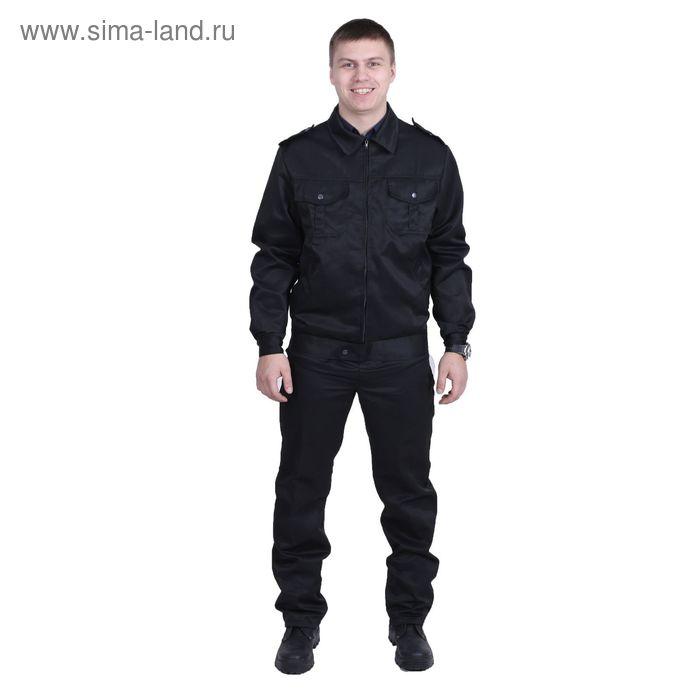 """Костюм """"Охранник"""", размер 48, рост 170-176 см, цвет чёрный"""