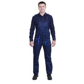 Полукомбинезон, размер 52-54, рост 170-176 см, цвет сине-васильковый Ош