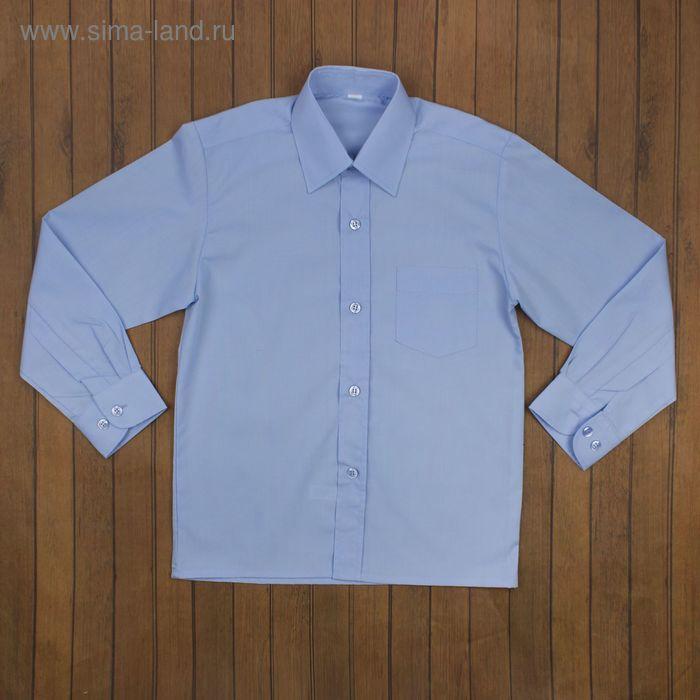 Сорочка для мальчика, рост 158-164 см (35), цвет светло-голубой 181Б