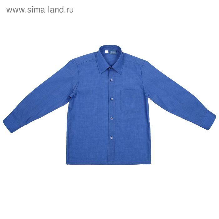Сорочка для мальчика, рост 134-140 см (32), цвет океан 181А