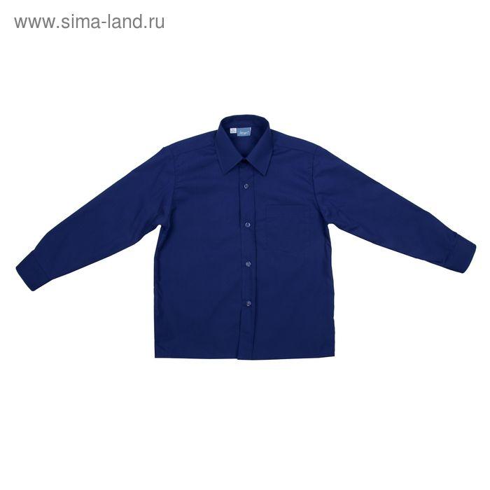 Сорочка для мальчика, рост 158-164 см (36), цвет темно-синий 181Б-1