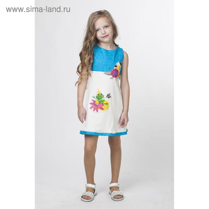 """Платье для девочки """"Царевна-Лягушка"""", рост 116 см, цвет бежевый (арт. 60814)"""