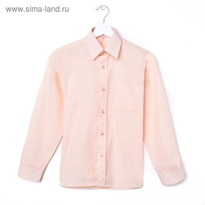 Сорочка для мальчика, рост 134-140 см (32), цвет персик 181А
