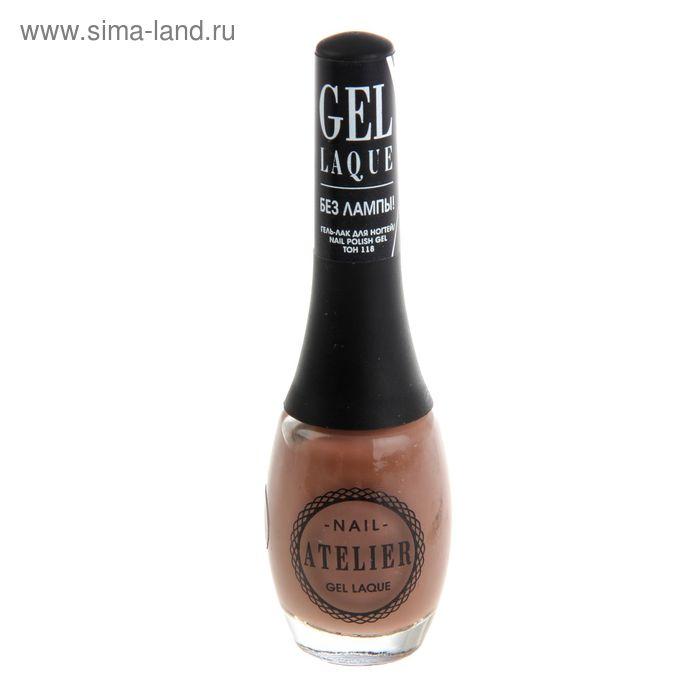 Лак для ногтей с эффектом гелевого покрытия  Viviene Sabo Nail Atelier, тон  118