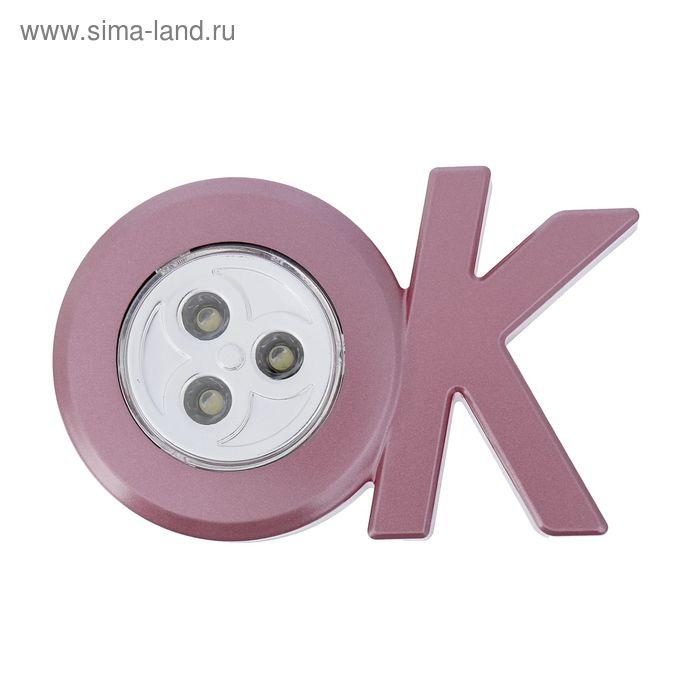 """Ночник """"ОК"""" красный, 3 LED"""