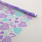Пленка для цветов Love you сирень-бирюзовая 0,7 х 7,5 м, 40 мкм