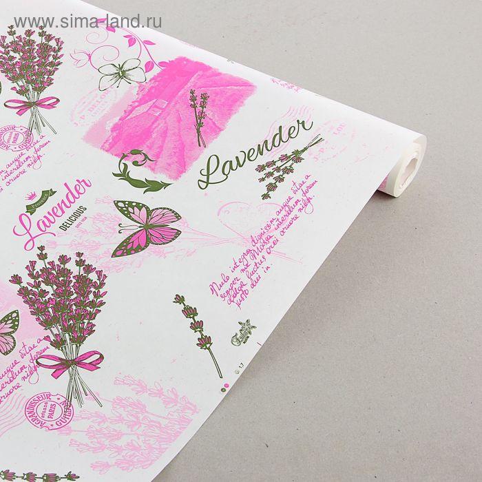 """Бумага упаковочная крафт """"Lavander"""" малина-розовый-фисташка, 0.7 х 9 м"""