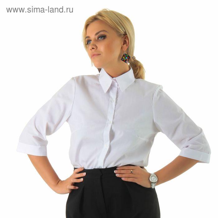 Рубашка женская Collorista с рукавом 3/4,размер XS (42), цвет белый