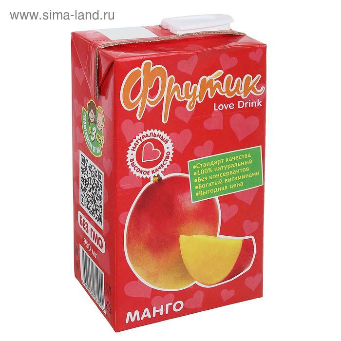 "Напиток ""Фрутик"", манго, 0,95 л"