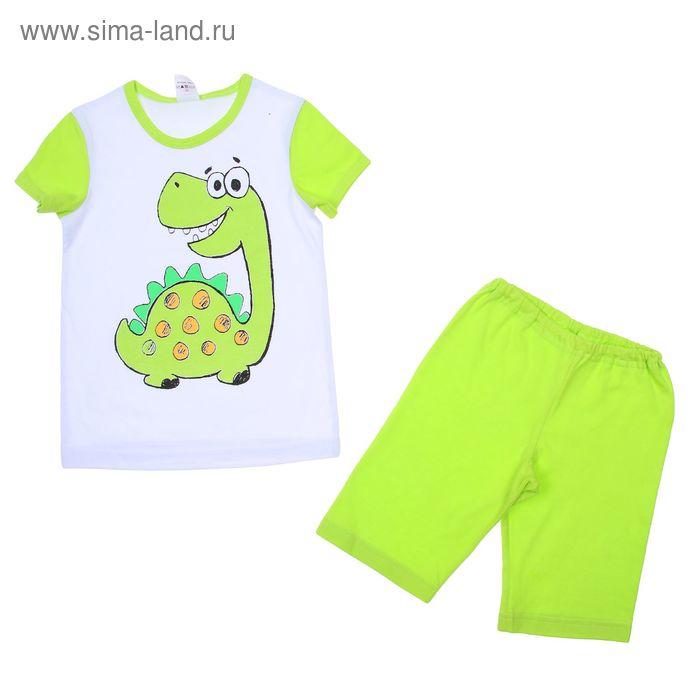 Пижама для мальчика, рост 92-98 см (26), цвет лимонный пунш Р207749_М